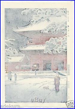 Kasamatsu Shiro JAPANESE Woodblock Print SHIN HANGA Main Gate of Zojoji Temple