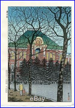 Kasamatsu Shiro JAPANESE Woodblock Print SHIN HANGA Tokyo Station
