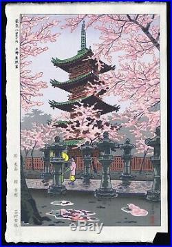 Kasamatsu Shiro JAPANESE Woodblock Print SHIN HANGA Ueno Toshogu