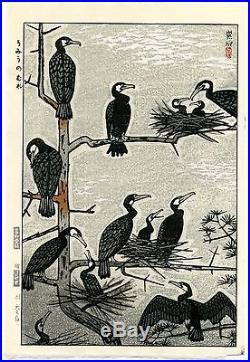 Kasamatsu Shiro JAPANESE Woodblock Print SHIN HANGA Umiu no Mure