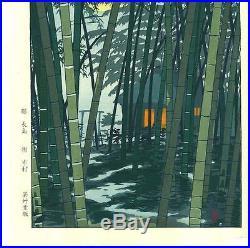 Kasamatsu Shiro SK13 Shoka no Take Japanese Woodblock Print
