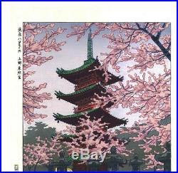 Kasamatsu Shiro SK17 Ueno Tosho-gu Japanese Woodblock print