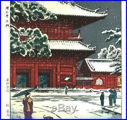 Kasamatsu Shiro SK20 Zojo-ji Sanmon- Japanese Woodblock print