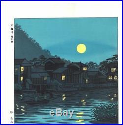 Kasamatsu Shiro SK29 Katase Gawa Tsuki no De Japanese Woodblock Print