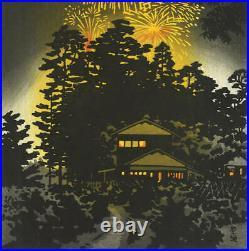 Kasamatsu Shiro Vintage Woodblock Print Night in Summer