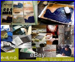 Kato Teruhide #010 Deai Kasa Japanese Traditional Woodblock Print