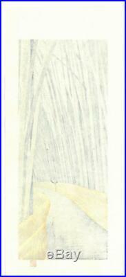 Kato Teruhide #023 Sagano-Ji Japanese Traditional Woodblock Print