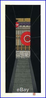 Kato Teruhide #028 HanaGasa Roji Japanese Traditional Woodblock Print