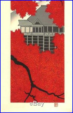 Kato Teruhide #032 Shukei Kiyomizu Dera Japanese Traditional Woodblock Print