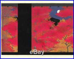 Kato Teruhide #042 Nanzen ji Koyo Japanese Traditional Woodblock Print