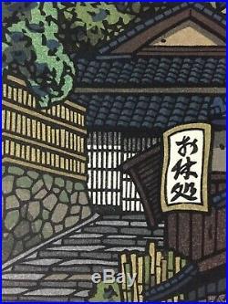 Katsuyuki NishijimaOriginal woodblock print-KUMOTATSU