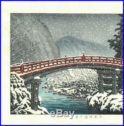 Kawase Hasui #HKS-12 Nikko KamiHashi Japanese Traditional Woodblock Print