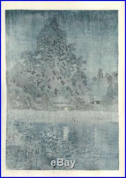 Kawase Hasui HKS-14 Ame no Omiya (Rain at Omiya) Japanese Woodblock Print
