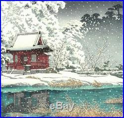 Kawase Hasui #HKS-7 Shato no Yuki Japanese Traditional Woodblock Print