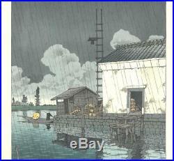 Kawase Hasui #HKS-9 Ame no Ushibori Japanese Traditional Woodblock Print