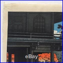 Kawase Hasui Heirin Temple Woodblock Print 1st 1952 6mm Watanabe Seal Japanese