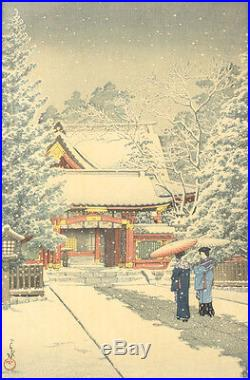 Kawase Hasui (Japanese 1883-1957) Woodblock Print Snow at Hie Shrine, 1931
