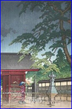 Kawase Hasui Japanese Woodblock Print Spring Rain at Gokokuji Temple