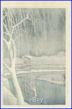 Kawase Hasui Japanese woodblock print Reprint 280 x 420 mm Vintage Collector