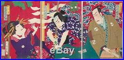 Kunichika, Chikanobu, Set of 2, Kabuki, Play, Original Japanese Woodblock Print