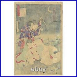Kunichika, Dramatic Scene, Kabuki, Antique, Original Japanese Woodblock Print
