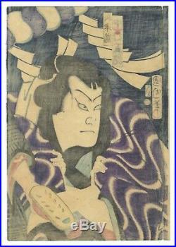 Kunichika, Kabuki Actors, Set of 2, Original Japanese Woodblock Print, Ukiyo-e