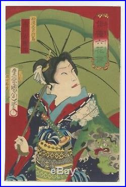 Kunichika Toyohara, Selected Actors, Ukiyo-e, Original Japanese Woodblock Print