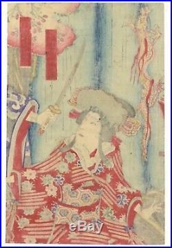 Kunisada III, Kochoro, Kinkakuji, Original Japanese Woodblock Print, Kabuki