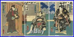 Kunisada II Utagawa, Kabuki, Actors, Ukiyo-e, Original Japanese Woodblock Print