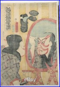 Kunisada (Toyokuni III), Japanese Woodblock Print, Ukiyo-e