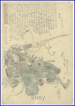 Kuniyoshi Utagawa, Masatoshi, Faithful Samurai, Original Japanese Woodblock Print