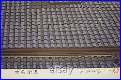 Large Limited Edition Signed Japanese Woodblock Print Katsuyuki Nishijima Roof