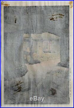 Lifetime Edition 6mm Seal Hasui Kawase Japanese Shin Hanga Woodblock Print Korea