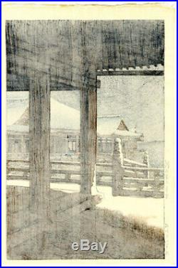 MINT! 1950 Kawase Hasui Snow Kiyomizu Hall Original Japanese Woodblock Print