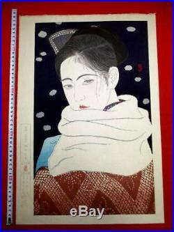 M-1 KIYOSHI kobayakawa Japanese ukiyoe Woodblock print HITOMI Meihin