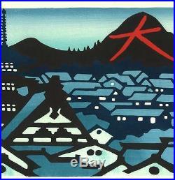 Minagawa Taizo -Daimonji, Kyoto, Japan Japanese Woodblock Print