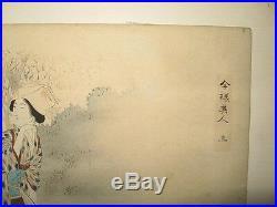 Mizuno Toshikata 1890s Meiji Japanese Color Woodblock from Modern Beauties
