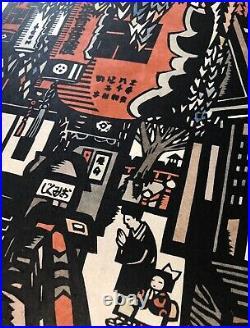 Modernist Japanese Woodblock Original Signed Art Prints Kiyoshi Ikezumi