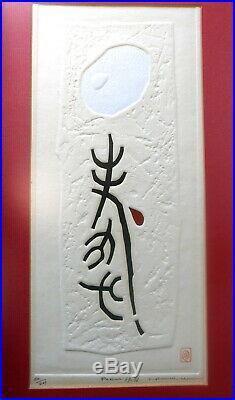 Nice! Haku Maki Japanese Woodblock Print Poem 69-36 Signed & Numbered Embossed