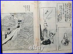 OGATA KORIN Art & Decorative design collection Japanese Woodblock print Book #2