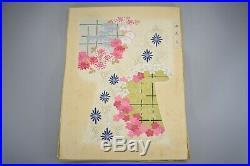 ORIGINAL Large prints Japanese KIMONO Woodblock Print Pattern Design Book 84