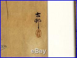 Ohara Koson Japanese Woodblock Print Jay Yellow Sky