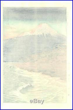 Okada Koichi Hagoromo Kaigan no Fuji Japanese Traditional Woodblock Print