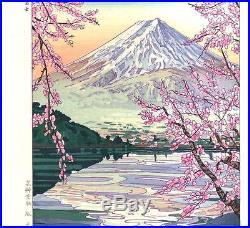 Okada Koichi P2 Kawaguchiko no Fuji Japanese Traditional Woodblock Print