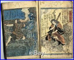 Old 1860 Sadahide Japanese Woodblock Print Picture Book Samurai vs Monsters