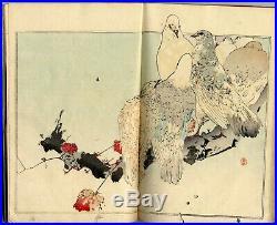 Old 1890 SEITEI Woodblock Print Bird & Flower Picture Book Seitei Kacho Gafu