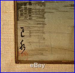 Old Japanese Kawase Hasui Woodblock Print Bell Tower Okayama Seal