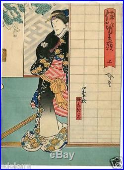 Org HIROSADA EDO Antique JAPANESE RARE 4 Panels Woodblock Print UKIYOE KABUKI