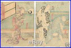 Org HIROSADA EDO Antique JAPANESE RARE 4 Panels Woodblock Print UKIYOE KABUKI #3