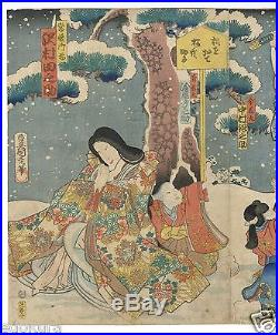 Orig TOYOKUNI III KUNISADA JAPANESE Woodblock Diptych Print SAMURAI Sword